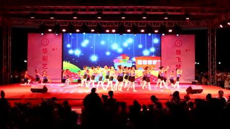 郴州永兴华彩艺术培训学校2020年暑期汇报展演
