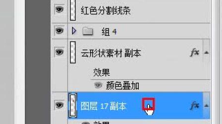 9月5日晓恋缘老师主讲ps精美原创大图音画【梅影】中部