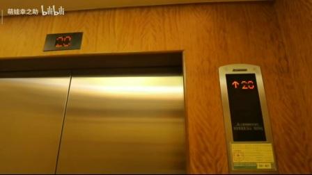 上海震旦大厦电梯