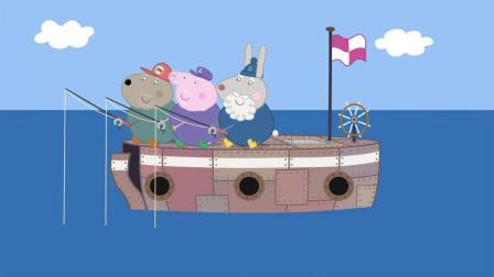 小猪佩奇:兔爷爷被困在荒岛上,还吃掉最后的食物,真是太糟糕了!