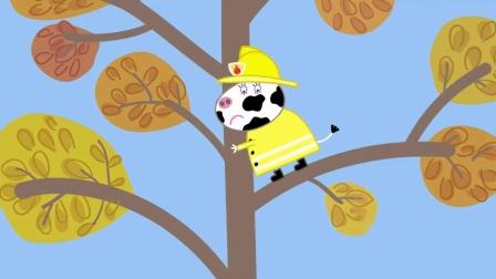 小猪佩奇:小土豆真是调皮的家伙,才一会没看,他就逃跑了!