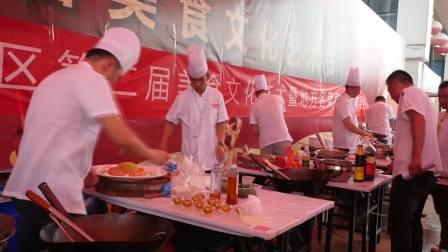 夜名星·铜锣湾广场武陵山片区第二届美食文化艺术节地方名菜厨王争霸赛