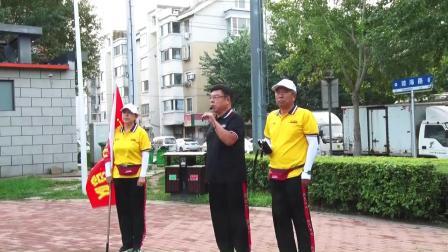 沈阳市于洪区尚东总队建队一周年授旗暨颁奖仪式