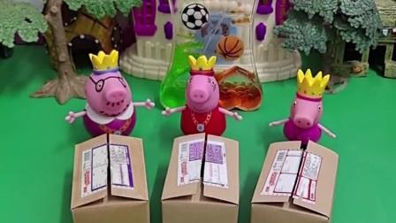 乔治不想要快递,猪妈妈猪爸爸佩奇都有,里面有糖果他突然想要快递了