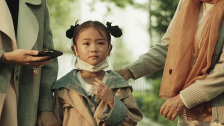 《平凡英雄之因爱远离》真实呈现抗疫医护人员家庭背后故事