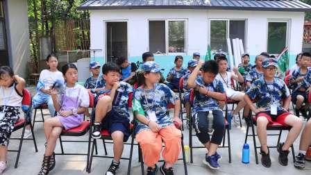 2020.8.15-8.19沂蒙童军夏令营