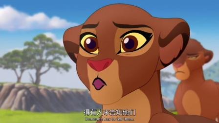 小狮王守护队第三季第15集:老狮王去世,凯安妻子成为狮王