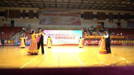 集体舞-瑞兰舞蹈暖场表演-江西省第六届广场舞选拔赛2020.8.29.