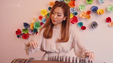 花之舞 DJ Okawari 古筝改编版 (MUSA)