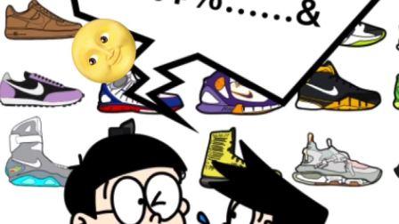 不同鞋狗逛店的类型