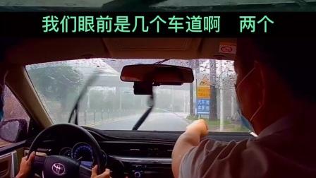 深圳有驾照找陪驾要多少钱 新手开车上路教学视频  下大雨开车注意事项