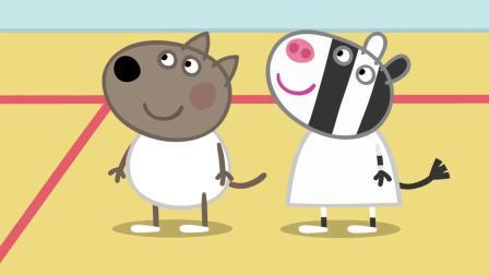佩奇:佩德罗穿的太特殊了,成功引起了兔爷爷的注意,脸都红了!