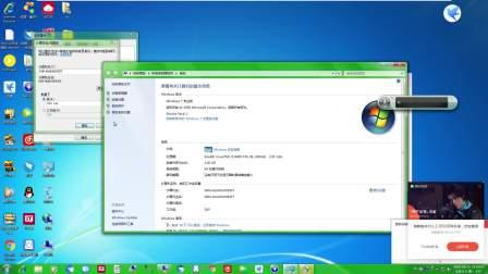 Windows 7怎么设置远程桌面