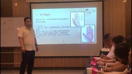 聚医康-刘涛心意奇针补气养血针理论