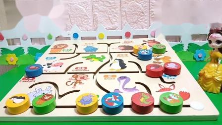 益智玩具:小动物们找不到家了怎么办
