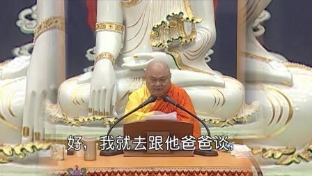 慧律法师《点燃希望》(上)