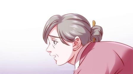 万渣朝凰:姑娘要养皇子,可是挑选了半天,始终没有特别满意的