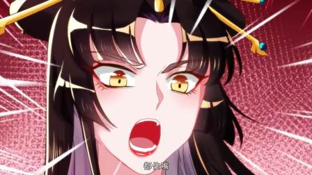 万渣朝凰:柳妃被皇上册封为皇后,好多人心里不舒服,甚是嫉妒