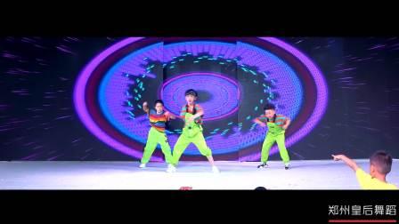 郑州皇后舞蹈培训学校演出,少儿流行舞《OG》,编舞师要从小培养