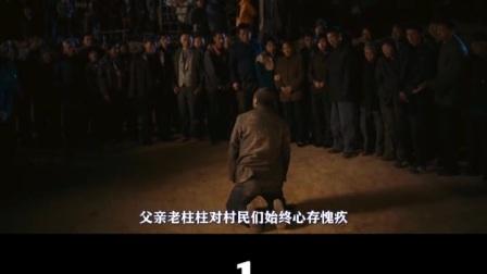 章子怡豁出去了,破尺度出演的理论片,删减50分钟,却仍万丈光芒