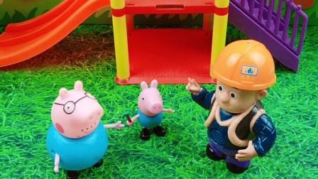 猪爸爸让小狗狗离开乔治,小小强来告诉猪爸爸误会那只小狗狗了,乔治这才说了真话