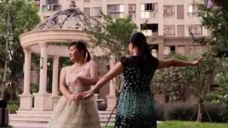 华华广场舞《若有缘再相见》姐妹版双人舞