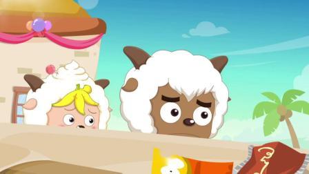 喜羊羊 :灰太狼陷入幻想,却被红太狼一句话,就给淋回现实!