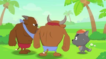 喜羊羊 :灰太狼使出无影脚,吓坏黄牛兄弟,结果却是逃跑技能!