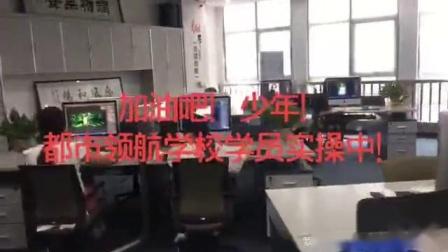 东莞市桥头镇哪里有办公软件短期培训班 零基础学电脑