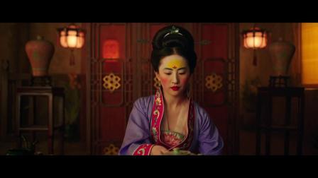 【猪密欧】花木兰主题曲《Reflection 2020》MV 美国天后克里斯蒂娜阿奎莱拉动情演唱