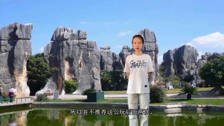 云南旅游景点大全排行石林,云南旅游人口统计,云南旅游
