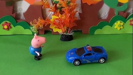 路上有个洞,乔治来找水泥罐车,他们一起去修路