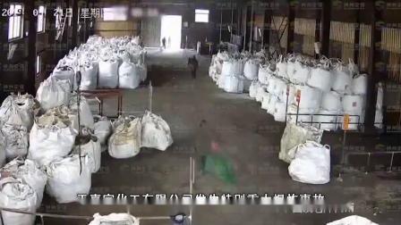 莆田市湄洲湾北岸经济开发区安全生产警示教育片——血的教训
