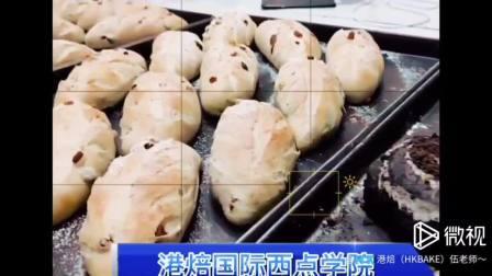 杭州最好的西点培训是哪家学校