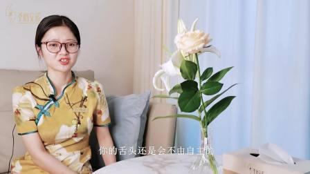 西安心理咨询中心-圣心安诺-婚姻是牙齿生了病
