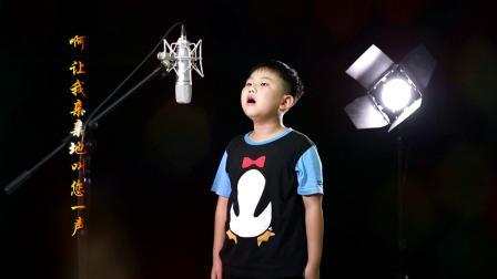 七台河小朋友 教师节送给老师最好的礼物《老师妈妈》MV