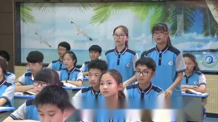 七年级上册Unit5Focus-3c浙江省 - 台州