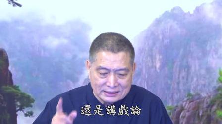 安士全书-第107集-黄柏霖警官