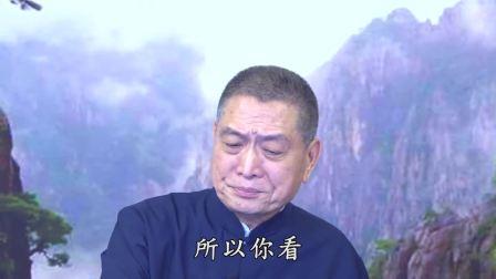 安士全书-第100集-黄柏霖警官