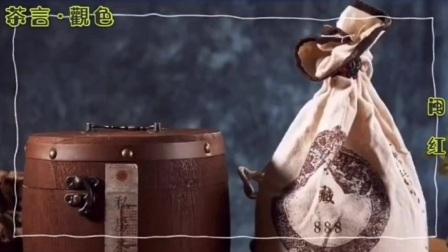 闽红茶的功效与作用,你了解吗?