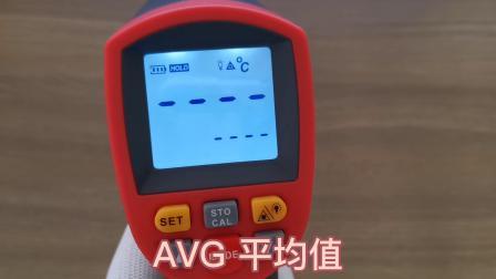 测温仪FT-820使用方法