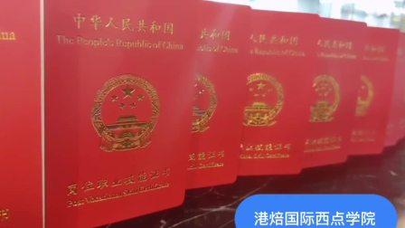 杭州港焙西点宁波那里有学做蛋糕的地方