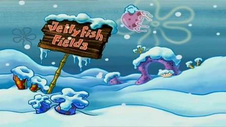 海绵宝宝:痞老板真是太弱鸡了,被雪花压弯了腰,深埋在雪里面!