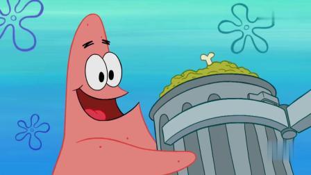 海绵宝宝:只是抢两个垃圾桶,章鱼哥和派大星,却搞得像世纪大战!