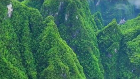 张家界国家地质公园.天门山景区(高清版)