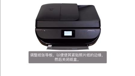 惠普打印机在电脑上面打印照片