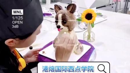 杭州港焙西点江西短期甜品培训中心-江西甜品零基础培训