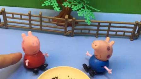 乔治弄碎饼干,故意逗佩奇,佩奇会上当吗?
