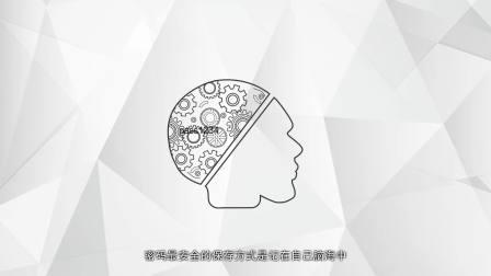 2020国家网络安全宣传周之安全意识类:金融消费者密码管理篇