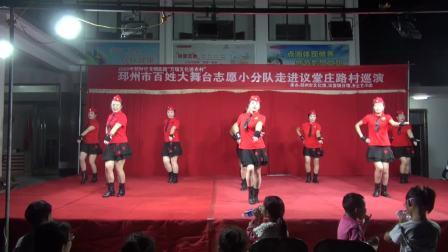 邳州东湖街道乡土艺术团 送戏下乡在议堂镇庄路村巡演